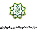 Tehran Urban Planning