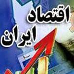 iraneconomy